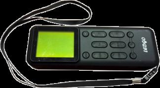Ledgo LG-A34 WiFi fjernkontroll
