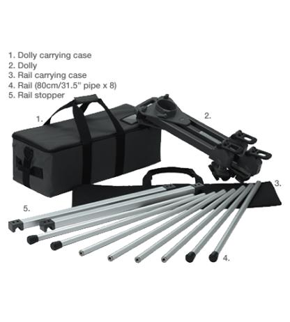 Libec TR-320 Tracking rail standard kit