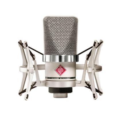Sennheiser TLM 102 Studio Set