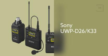 Sony UWP-D26/K33