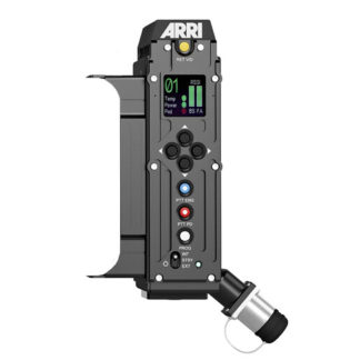 ARRI AMIRA Live 1800 Camera Chain Set